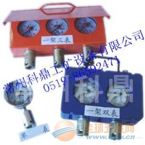 综采支架测压仪 综采支架测压仪价格 支架测压仪科鼎