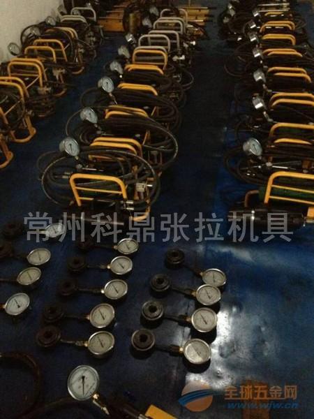 矿用锚索张拉机具生产区 安标证号: MFE120439 MQ19/-300/60