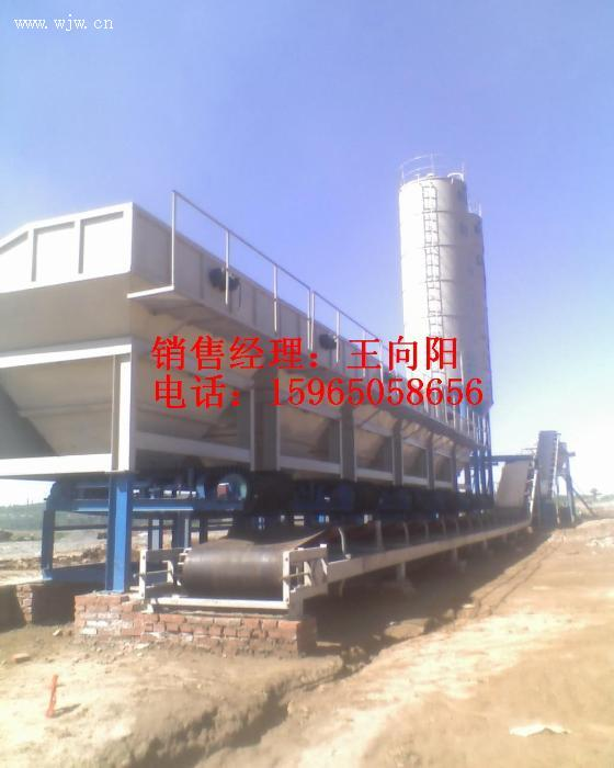 供水泥稳定土拌和站设备