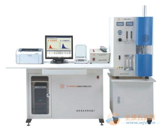 高频红外碳硫多元素快速分析仪
