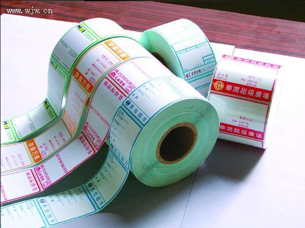 电子条码纸/电子秤纸专业生产厂家/电子秤纸
