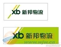 东莞质量有保证的物流标签厂家。东莞制造有特色的物流标签厂家