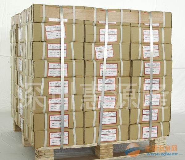 外箱物流标签&物流标签规格&条码物流标签%哪家的物流标签最便宜?深圳市惠源隆