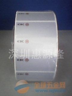 哑银龙条码标签的作用?哑银龙标签订做/生产哑银龙标签厂
