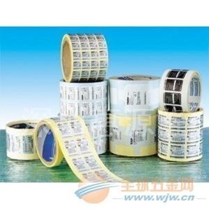 广州市有特色的物流标签厂家,珠海有特色的物流标签公司,物流标签生产厂家在惠源隆