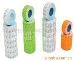 标价纸、大最定做标价纸,批发标价纸,标价纸生产厂家