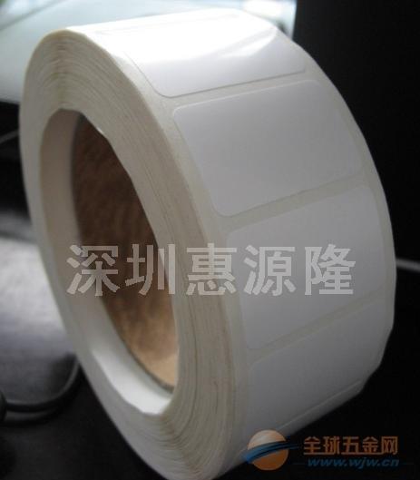 定做最好的物流标签厂家,优质物流标签就在惠源隆物流标签专业的厂家