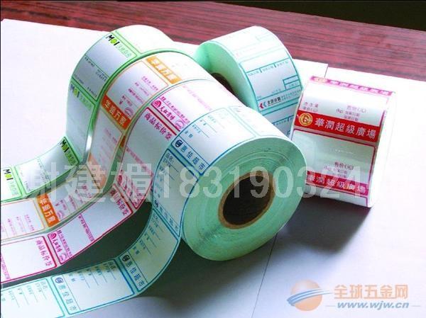 茂名市电子秤纸供应商,茂名市电子秤纸咨询,茂名电子秤纸价格/电子秤纸生产厂家!