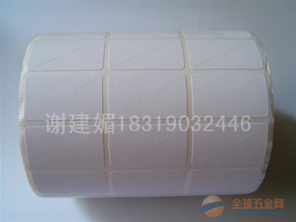 物流标签/空白条码纸标签/货架标签/intermec打印机专用的条码标签纸印刷厂