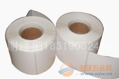 深圳市印刷优质物流标签供货厂商!