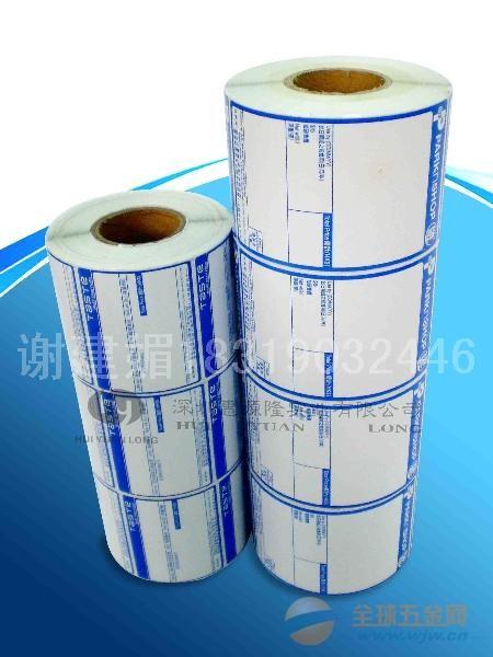 福建电子秤纸设计*福建电子秤纸印刷&福建电子秤纸销售