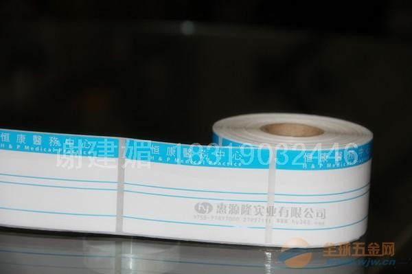 淮安药品标价签哪买?苏州货架标签厂家定做!惠源隆标签定做批发工厂!
