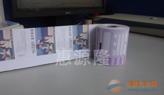 深圳最大的印刷电影票厂家,最便宜的印刷订做!