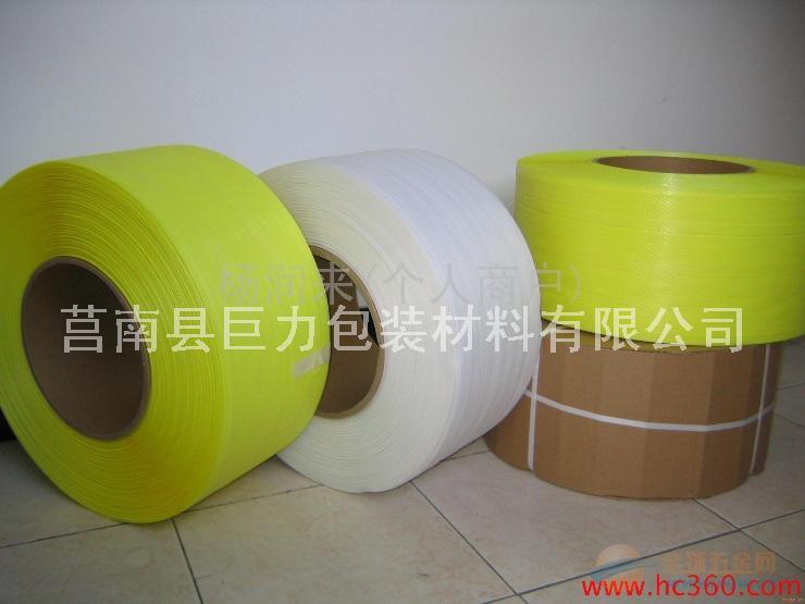 PP塑料打包带
