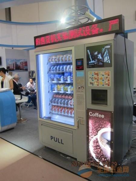 食品饮料投币自动售货机