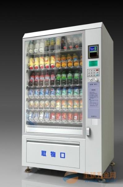 大型自动综合售货机