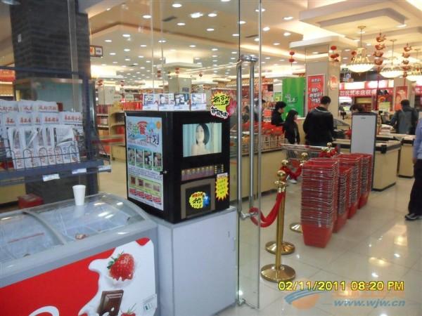 传媒咖啡饮料机F302-17G/F306D-17G