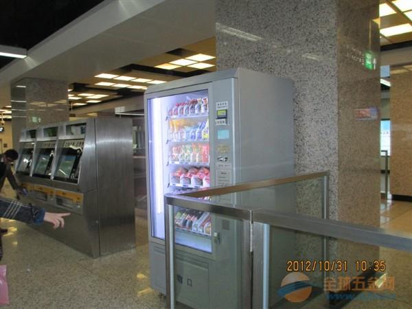杭州西湖 自助饮料售卖机
