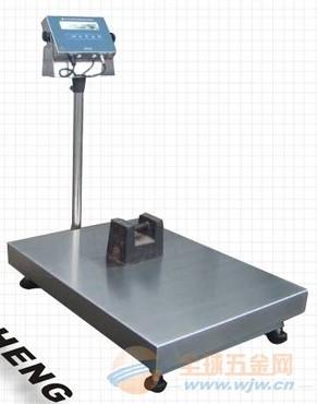 200公斤防爆秤,150kg防爆称,500公斤防爆电子秤