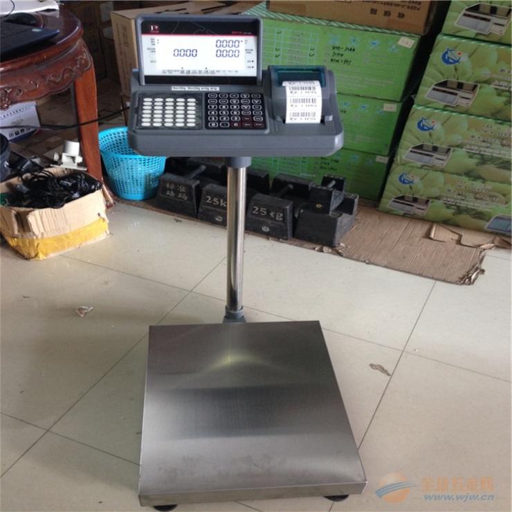 上海带打印电子计数秤报价