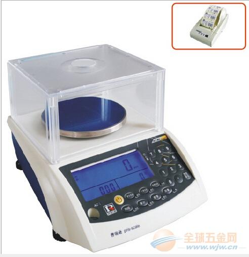 供应HT-150NC高精度电子天平价格