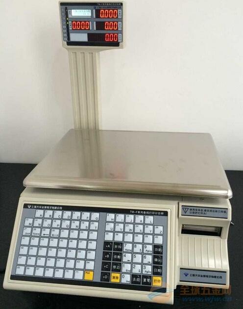 上海大华新款条码打印秤哪里有卖