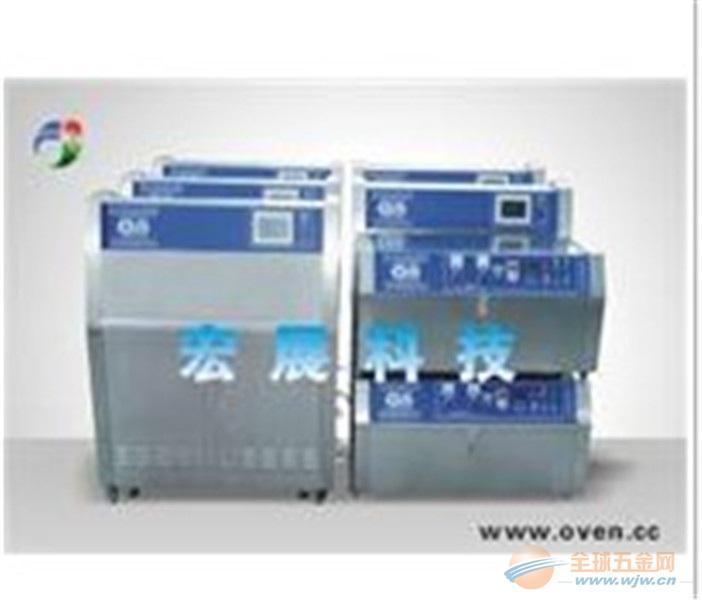 广州紫外光加速老化试验机