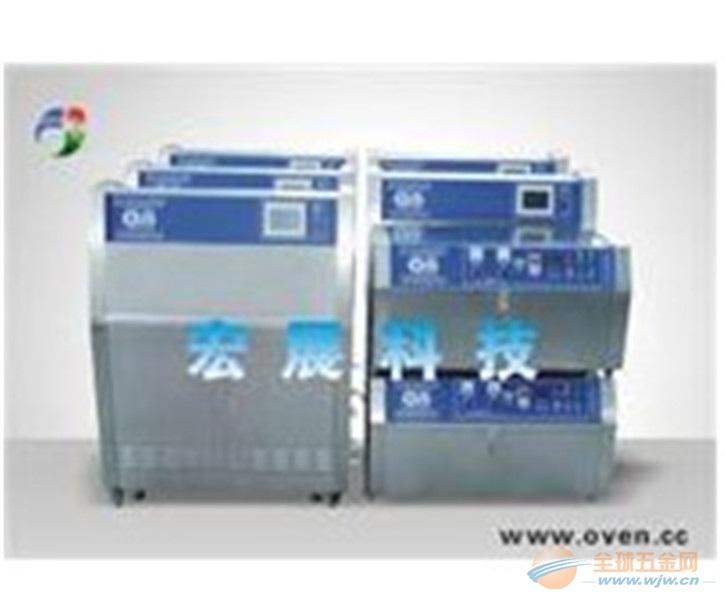广州紫外线加速耐候试验机