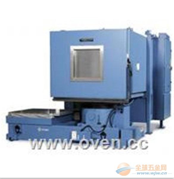 深圳温度/湿度/震动/三综合试验设备