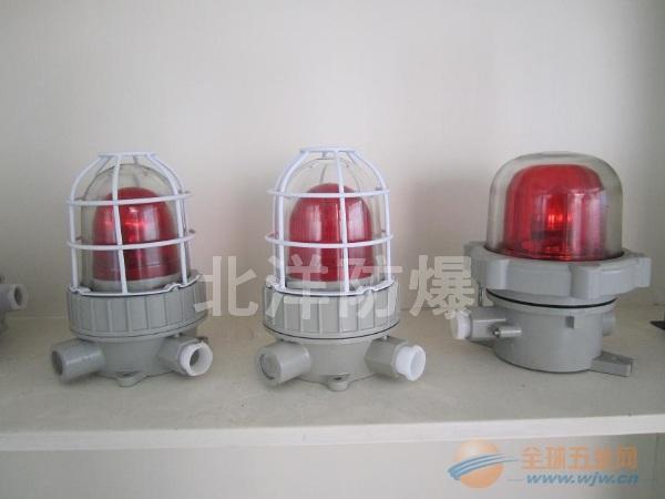 防爆声光组合灯