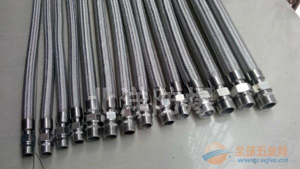 防爆挠性管(不锈钢)