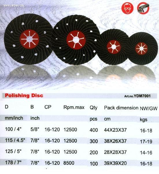 压槽砂盘,压槽砂盘成分,压槽砂盘规格,压槽砂盘厂家,压槽砂盘价格