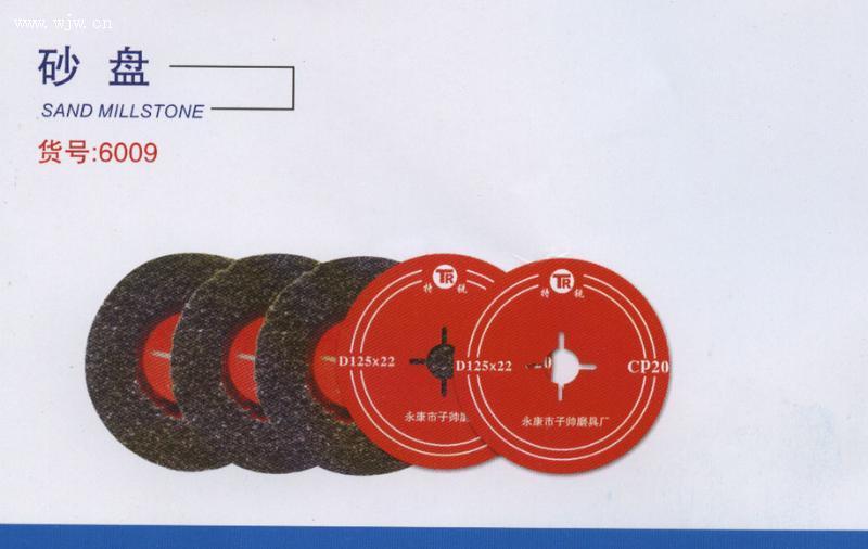 杭州钢纸磨片大厂直销