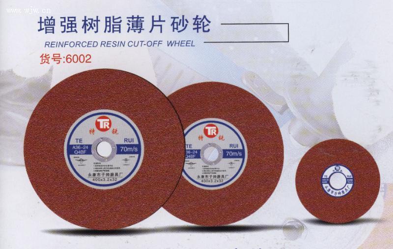 中国好品质植绒片生产厂家