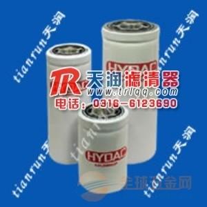 1300R005BN4HC HYDAC贺德克滤芯