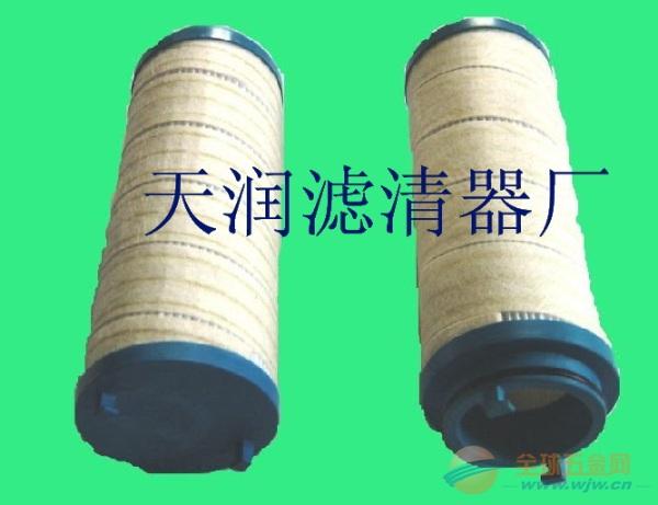 厂家生产UE219AZ13H颇尔滤芯保证质量
