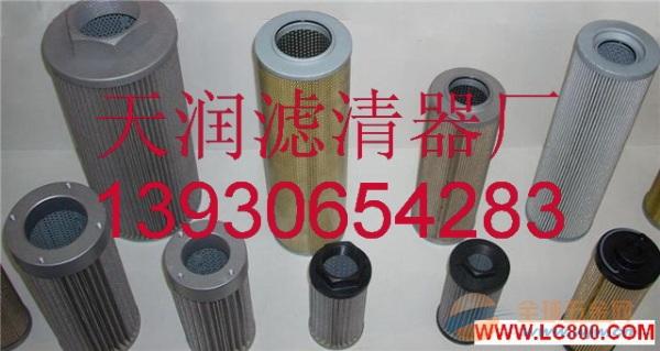 液压滤芯TLX380A/100【精品批发】