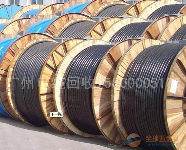 惠州旧电缆回收,惠州废旧电缆线回收