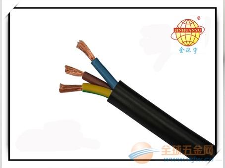 深圳市金环宇电线电缆 RVV 3*1.5软电缆 电源线 特价