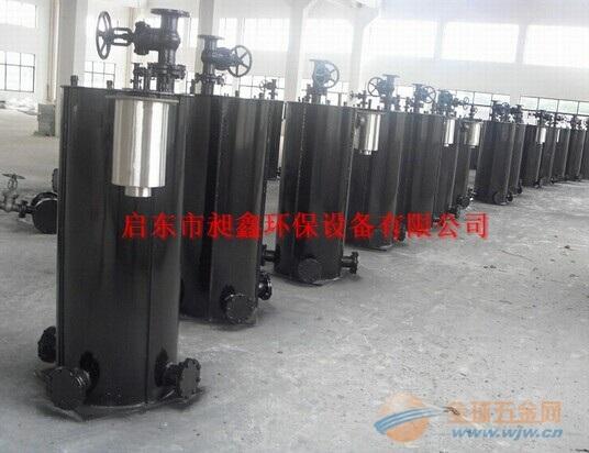 小管道用冷凝水排出器