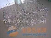 台安县包塑勾花网生产厂家X质