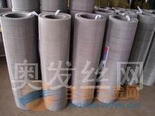 不锈钢筛网_筛网价格_河北铁丝筛网生产厂家