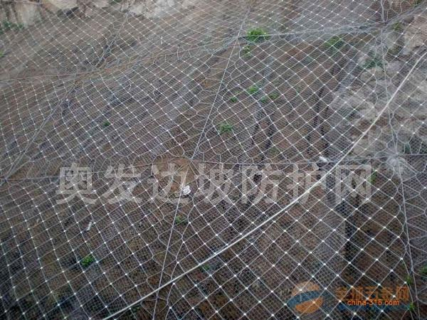 南通SNS柔性边坡防护网价格是多少