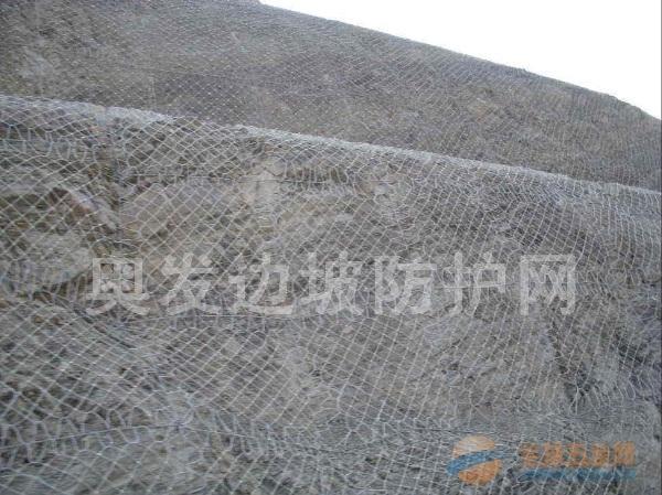 河北SNS柔性边坡防护网出厂直销价格合理