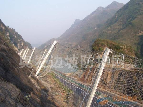 浙江SNS柔性边坡防护网生产厂家提供实时报价