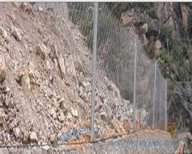 高陡边坡防护网厂家专业品质售后无忧