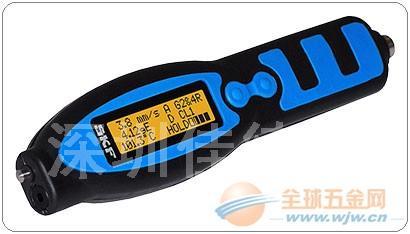 SKF测振仪,机械测振工具CMAS100-SL 特价