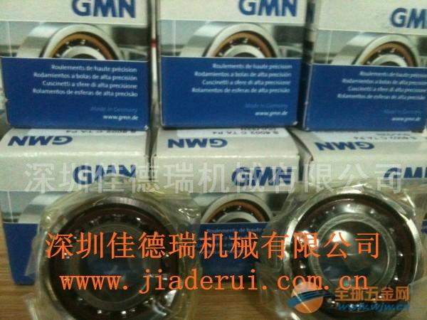 GMN轴承 S6000ETA,GMN S6002ETA,GMN S6004ETA