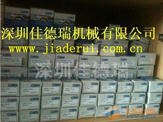 GMN轴承SM6004C TXM P4 DUL GMN S618/5CTA