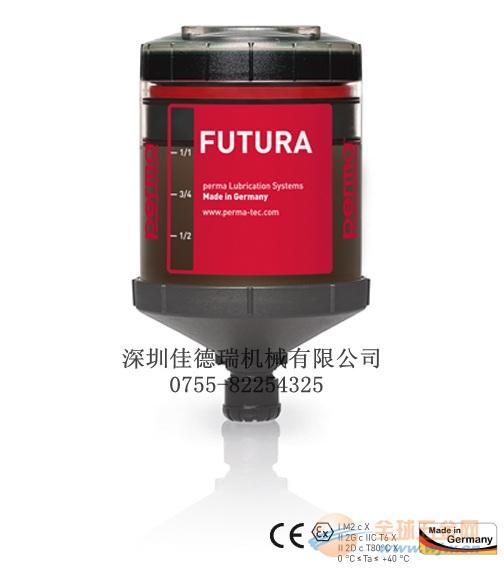 德国perma FUTURA SF01